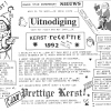 stadfm/trom uitnodiging alfa receptie kerst 1992